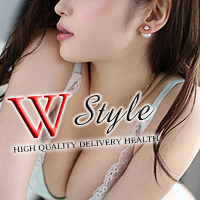 Wstyle(ダブルスタイル)