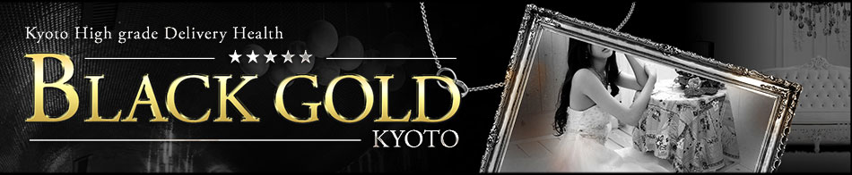 Black Gold Kyoto